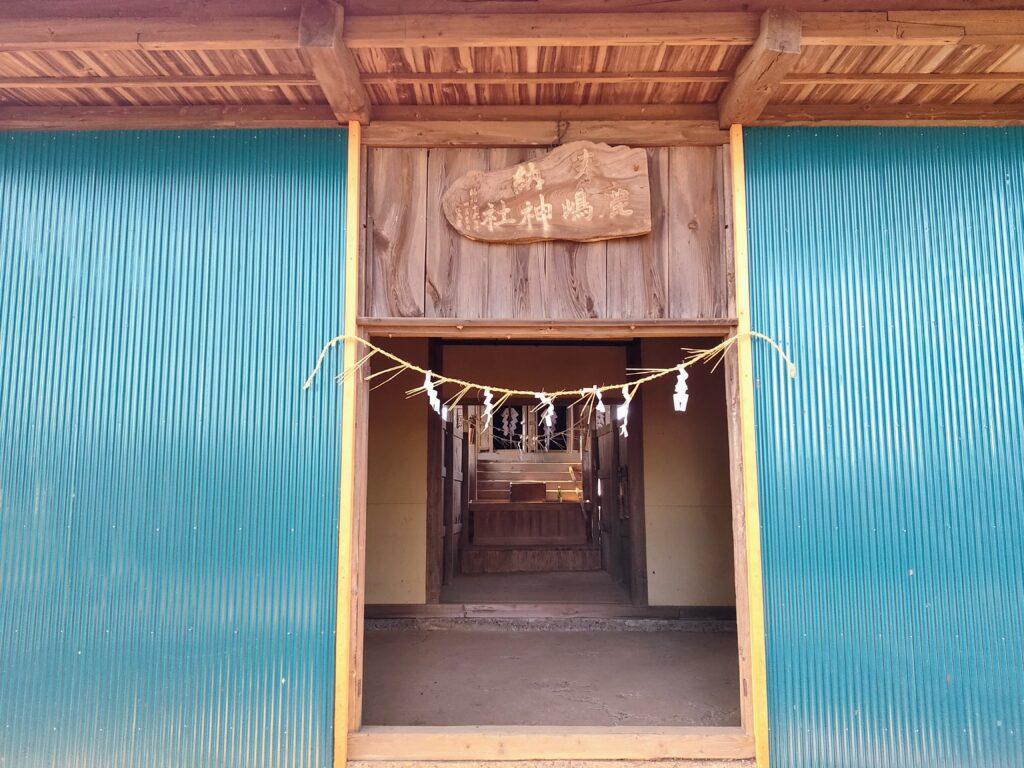 青い外壁の神社